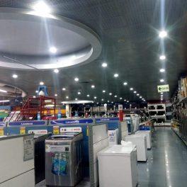 Plaza Vea Ate Luminarias